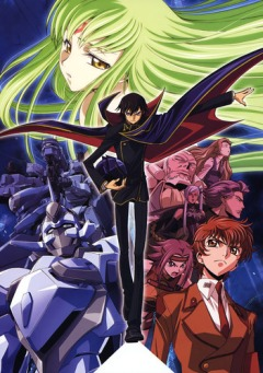Code Geass: Lelouch of the Rebellion Первый сезон