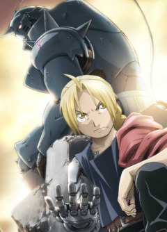 Fullmetal Alchemist Второй сезон