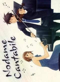 Nodame Cantabile первый сезон