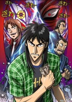 Gyakkyou Burai Kaiji: Hakairoku Hen Второй сезон