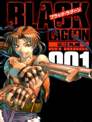 Black Lagoon Первый сезон