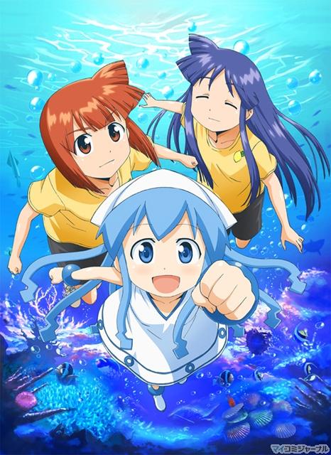 Вторжение Кальмарки Shinryaku! Ika Musume Первый сезон