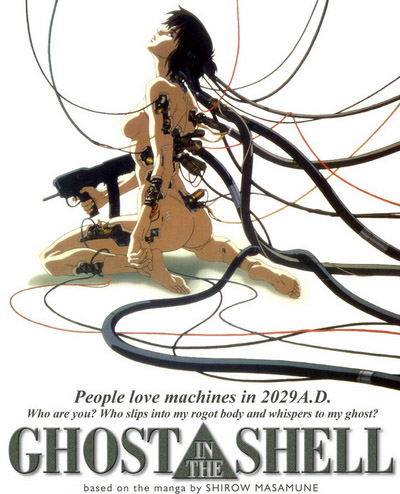 Призрак в доспехах 2.0 HD Ghost in the Shell